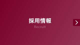 recruit01
